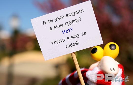 http://prtut.ru/files/nakrutka_gruppy_v_odnoklassnikah_besplatno2.png