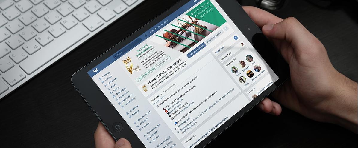 Купить аккаунт вконтакте дешево как купить страницу