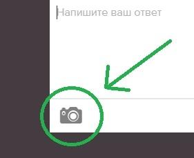 как в аск фм добавить фото