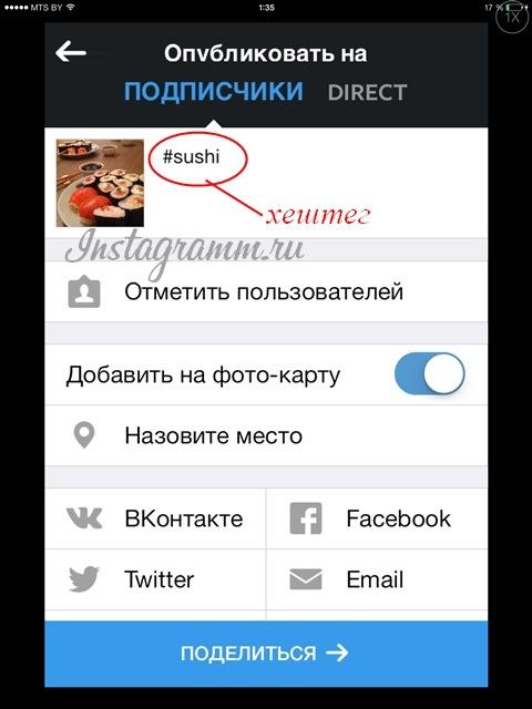 Почему нельзя скопировать ссылку в инстаграме