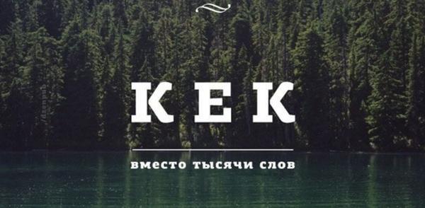 https://prtut.ru/images/cms/data/kek.png