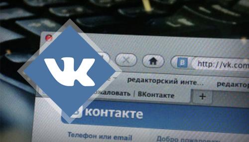 http://prtut.ru/images/cms/thumbs/a5b0aeaa3fa7d6e58d75710c18673bd7ec6d5f6d/vkontakte2_auto_auto_jpg.jpg