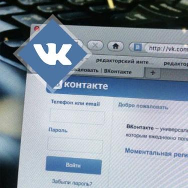 Картинки по запросу prtut.ru
